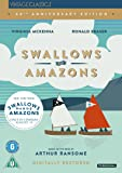 Swallows And Amazons - 40th Anniversary Special Edition [DVD]