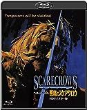 ヘル・ゴースト 悪魔のスケアクロウ ―HDリマスター版― [Blu-ray]