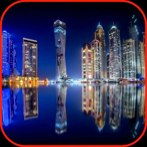 Dubai Wallpaper ()