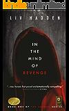 In the Mind of Revenge (The Shamed Book 1)