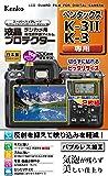 Kenko 液晶保護フィルム 液晶プロテクター PENTAX K-3II/K-3用 KLP-PEK32