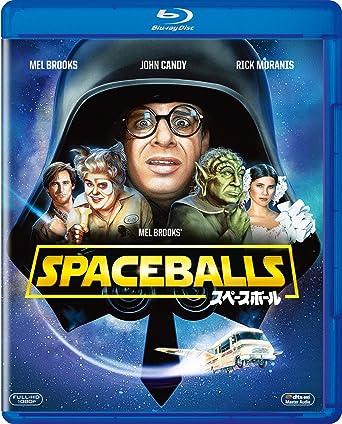 Amazon.co.jp | スペースボール ...