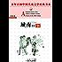 城南旧事 (百年百部中国儿童文学经典书系)