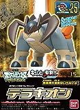 Pokemon Plastic Model Collection Terrakion (Plastic model kit) Bandai