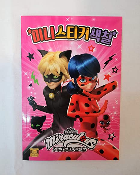 Amazon.com: Miraculous Ladybug Mini Sticker Coloring Book (Season 3):  Kitchen & Dining