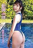 船岡咲/秘密のおもてなし [DVD]
