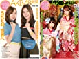 AKB48Group新聞 2019年7月号 Amazonオリジナル生写真セット (A組全9種より1枚ランダム封入)