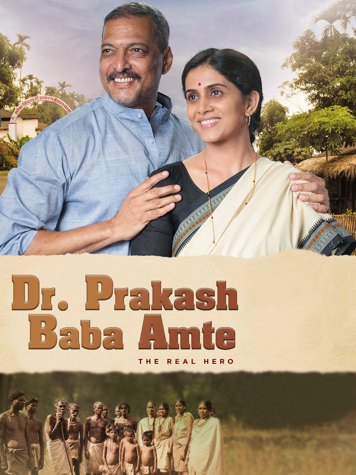 dr babasaheb amte movie