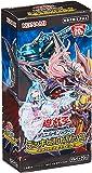 遊戯王OCG デュエルモンスターズ デッキビルドパック インフィニティ・チェイサーズ BOX