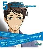 機動戦士ガンダムOO Voice Actor Single 入野 自由 come across 沙慈・クロスロード「VOICE~ここから始まる愛~」/「Paint the Sky」