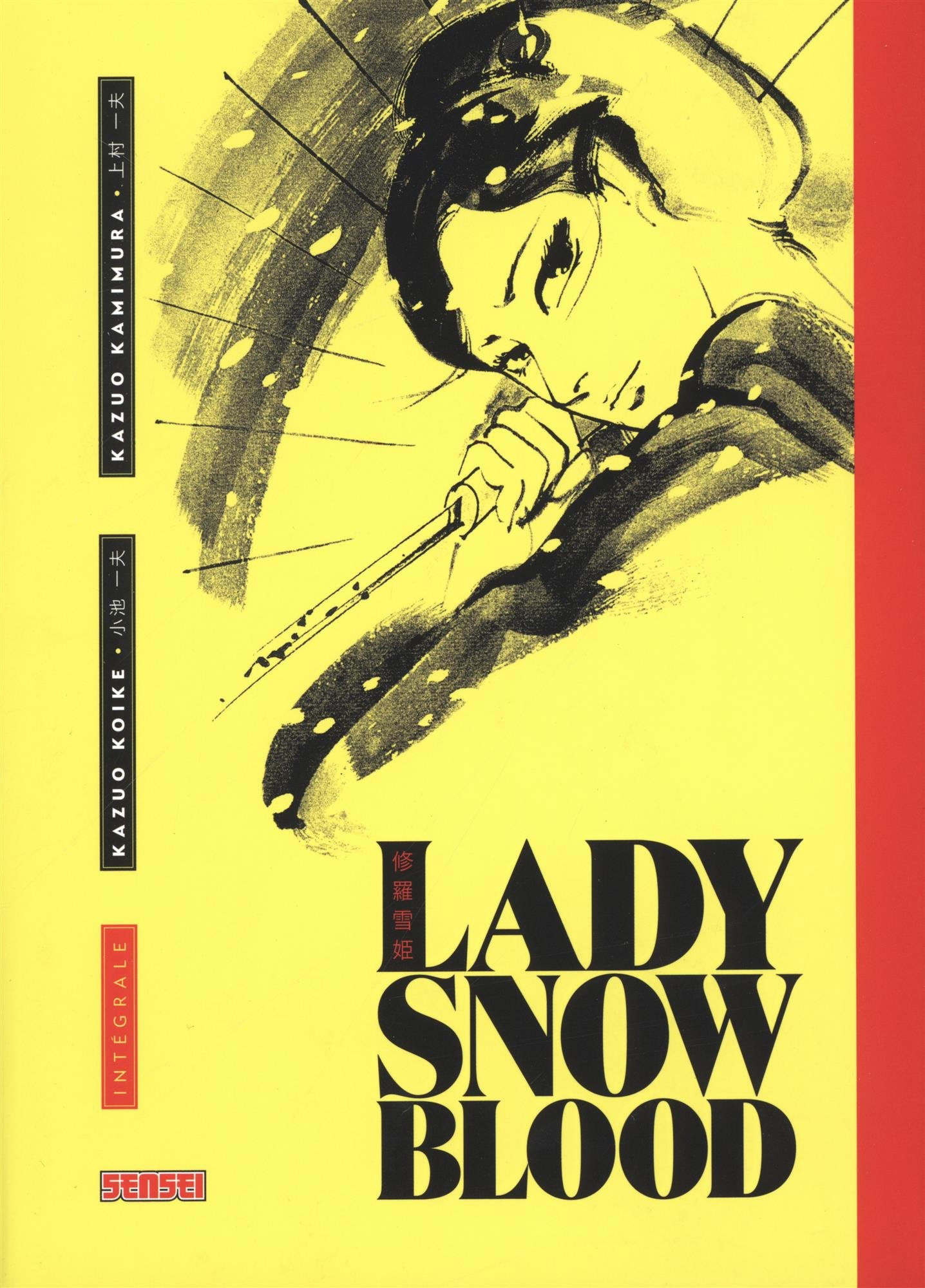 Lady Snowblood Intégrale Amazonde Kazuo Kamimura Kazuo Koike