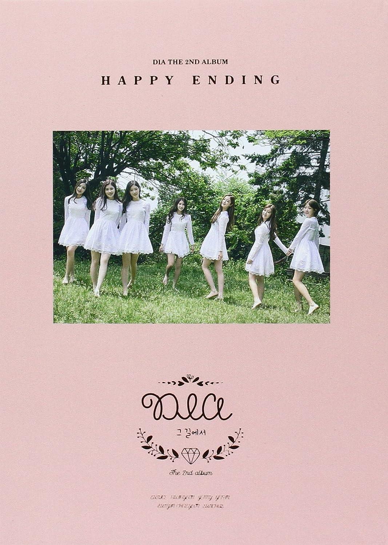 2集 - Happy Ending (韓国盤)                                                                                                                                                                                                                                                    <span class=