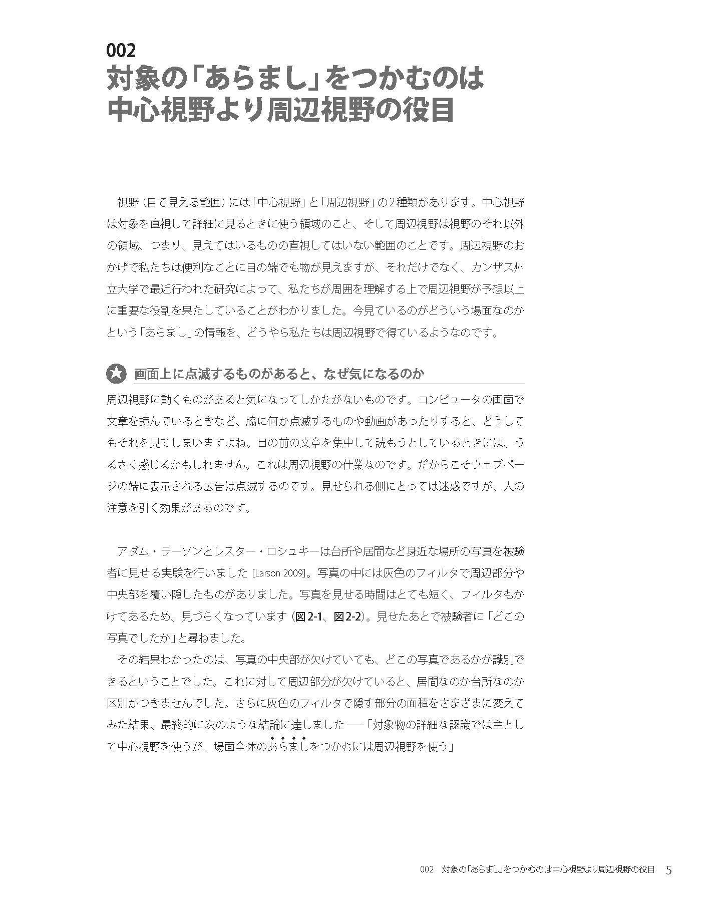 https://images-na.ssl-images-amazon.com/images/I/81GGExbLrGL.jpg