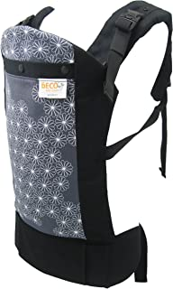 product image for Beco Butterfly B2-Paige-BLK - 2 - Paige