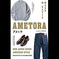 Ametora: How Japan Saved American Style (English Edition)