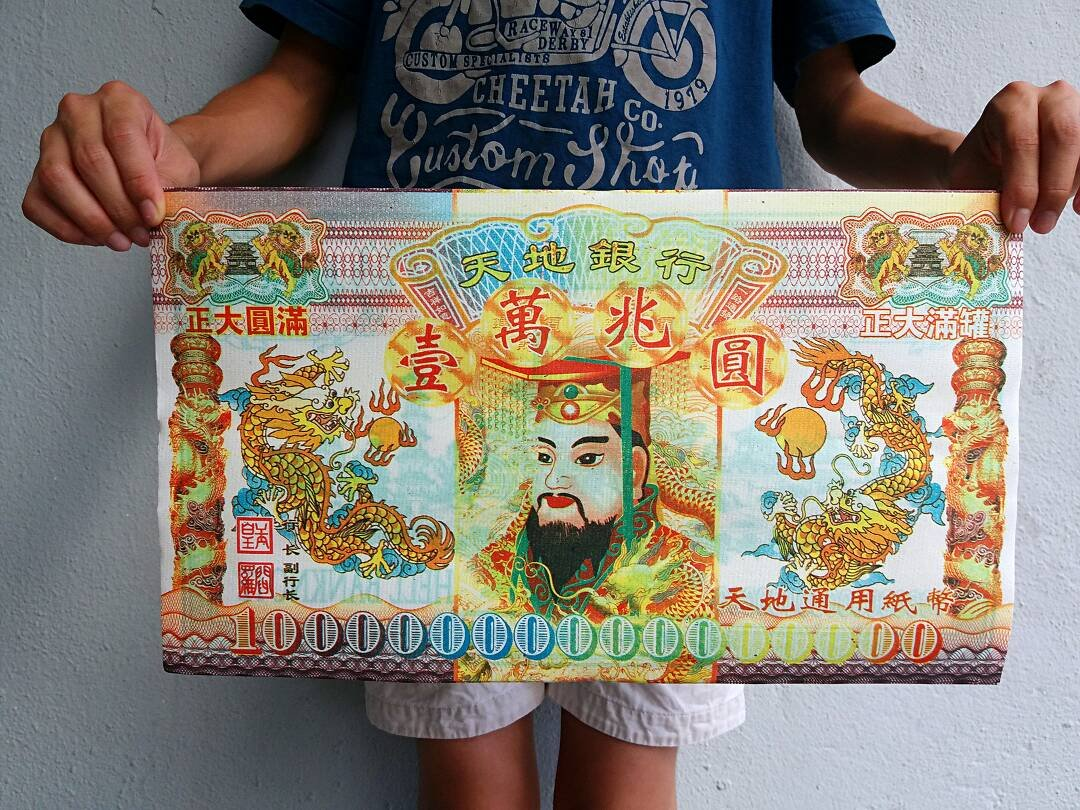ValuedTrade 420 pcs Joss Paper Hell Bank Note $10,000,000,000,000,000 17.2 Inches x 9.8 Inches Assorted