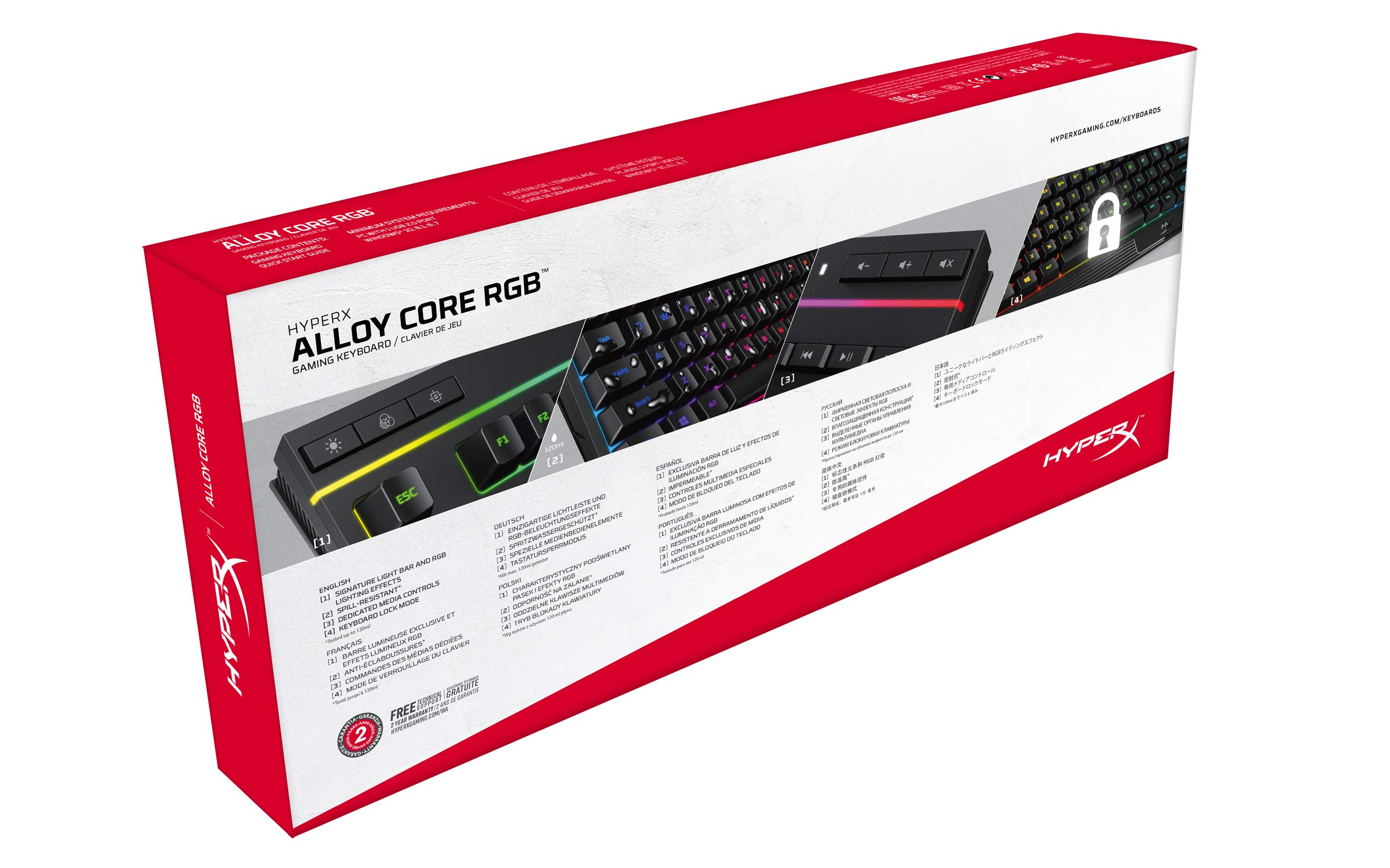 HyperX Alloy Core RGB – Membrane Gaming Keyboard – Comfortable Quiet Silent Keys with RGB LED Lighting Effects, Spill Resistant, Dedicated Media Keys, Compatible with Windows 10/8.1/8/7 – Black by HyperX (Image #6)