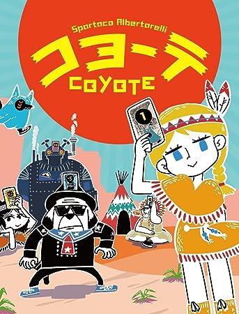 「コヨーテ ゲーム」の画像検索結果