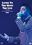 Listen To The Music The Live ~うたのお☆も☆て☆な☆し 2014 [DVD]