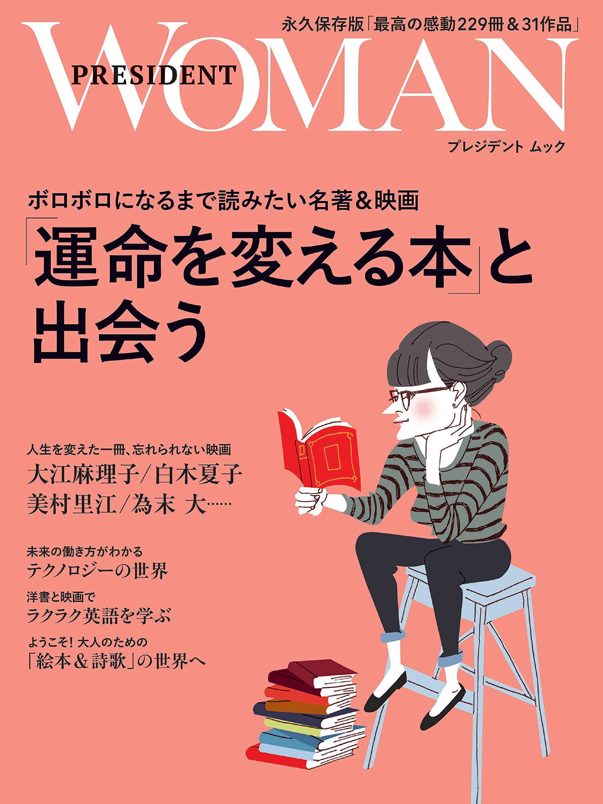 年収 美恵子 中 林 株式会社マーキュリーの口コミ・評判(一覧)|エン ライトハウス