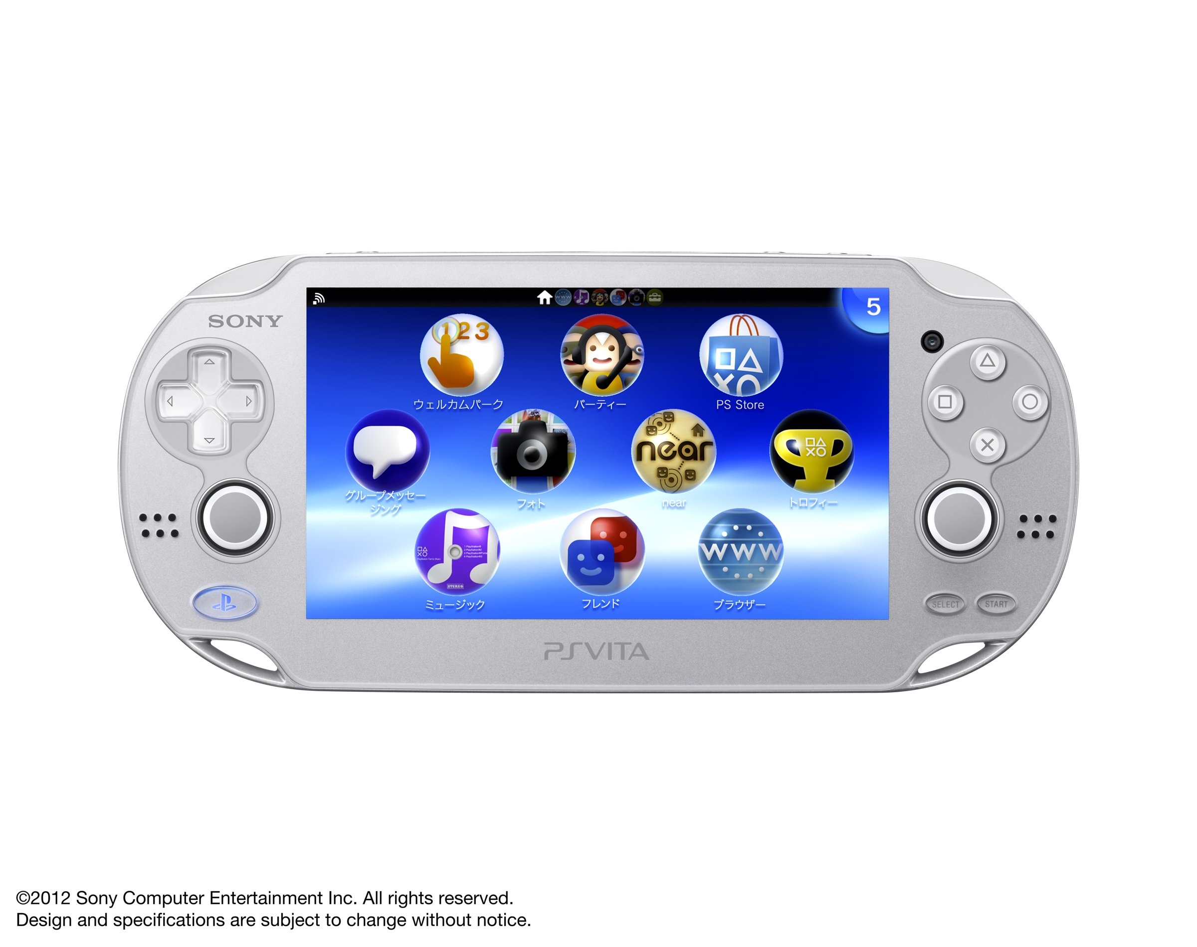PlayStation Vita - WiFi Ice Silver - Japanese Version (only plays Japanese version PlayStation Vita games)