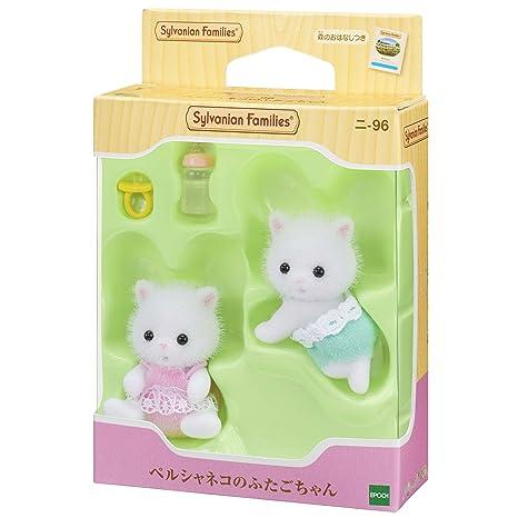 Los gemelos de Sylvanian muneca del gato persa: Amazon.es: Juguetes y juegos