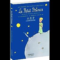 小王子(法文朗读原版,英文注释) (French Edition)