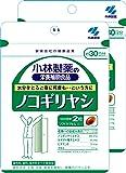 【まとめ買い】小林製薬の栄養補助食品 ノコギリヤシ 約30日分 60粒×2コ