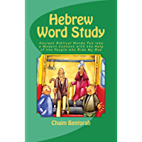 Hebrew Word Study: Ancient Biblical Words Put into a Modern Context with the Help of the People Who Ride My Bus (English Edition)