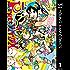 プリマックス 1 (ヤングジャンプコミックスDIGITAL)