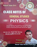 Class Notes of General Studies Physics (Handwritten notes)