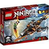レゴ (LEGO) ニンジャゴー 天空のサメコプター  70601