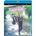 Tamako Love Story Blu-ray
