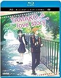 Tamako Love Story/ [Blu-ray] [Import]