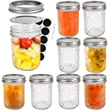 FRUITEAM 16 oz 8 Pack Mason Jars with Lids and Bands, Quilted Crystal Jars, Glass Canning Jars, Pint Jars Ideal for Honey, We