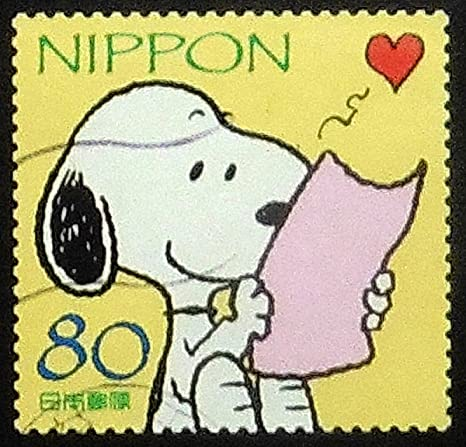 Snoopy Reading A Letter Peanuts Cartoons Japan Handmade Framed Postage Stamp Art 5020AM