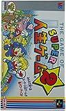 スーパー人生ゲーム2