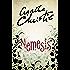 Nemesis (Miss Marple) (Miss Marple Series Book 12)