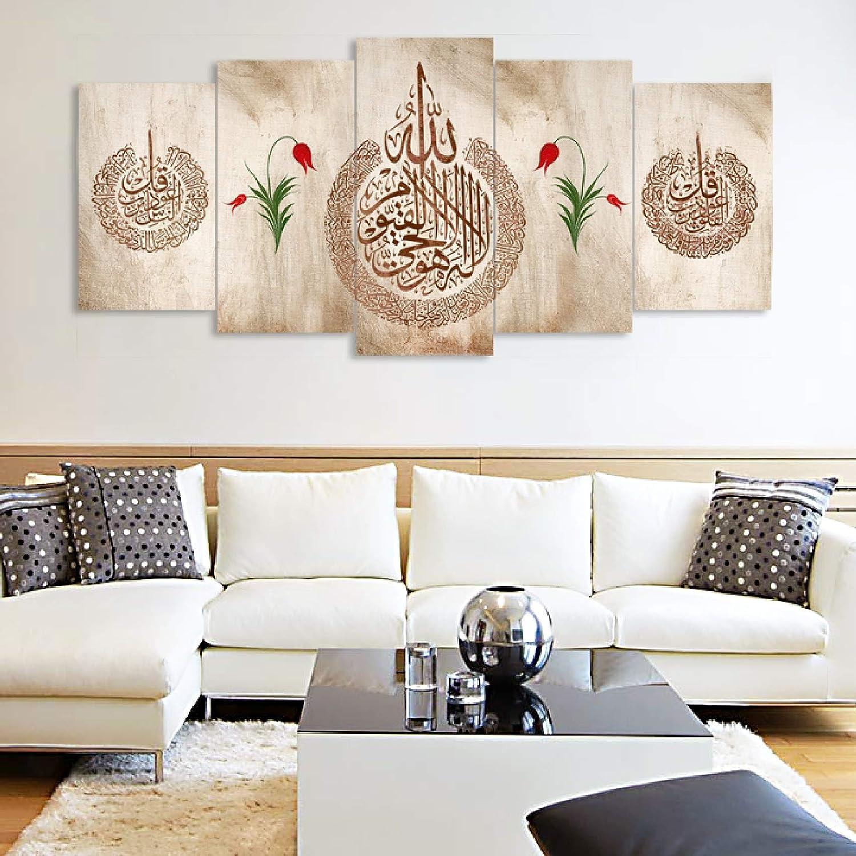 YOBESHO al-Falaq al-NAS Ayatul Kursi 5 pcs Islamic Canvas Wall Art, Unique Design Canvas Wall Art Design (60x28inch(150x70cm) seperated 5pcs)