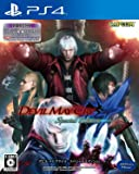Devil May Cry 4 Special Edition - Standard Edition [PS4]Devil May Cry 4 Special Edition - Standard Edition [PS4] [Japanische Importspiele]
