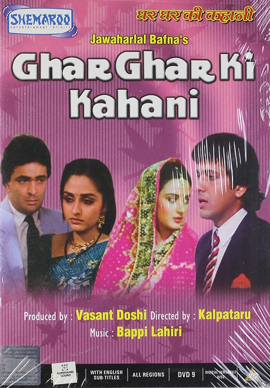 Amazon.com: Ghar Ghar Ki Kahani (Brand New Single Disc Dvd, Hindi Language,  With English Subtitles, Released By Shemaroo): Govinda, Rishi Kapoor, ...
