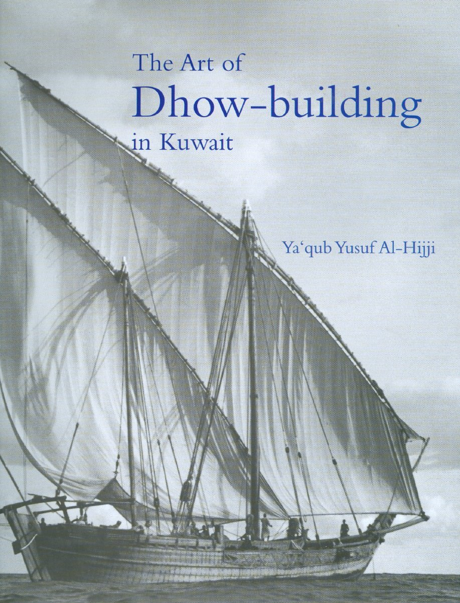 Download The Art of Dhow-building in Kuwait pdf epub