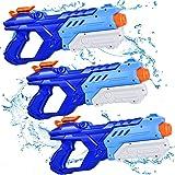 Quanquer Water Guns for Kids, 3 Pack Super Water Blaster Soaker Squirt Guns 600CC High Capacity Summer Swimming Pool Beach Pa
