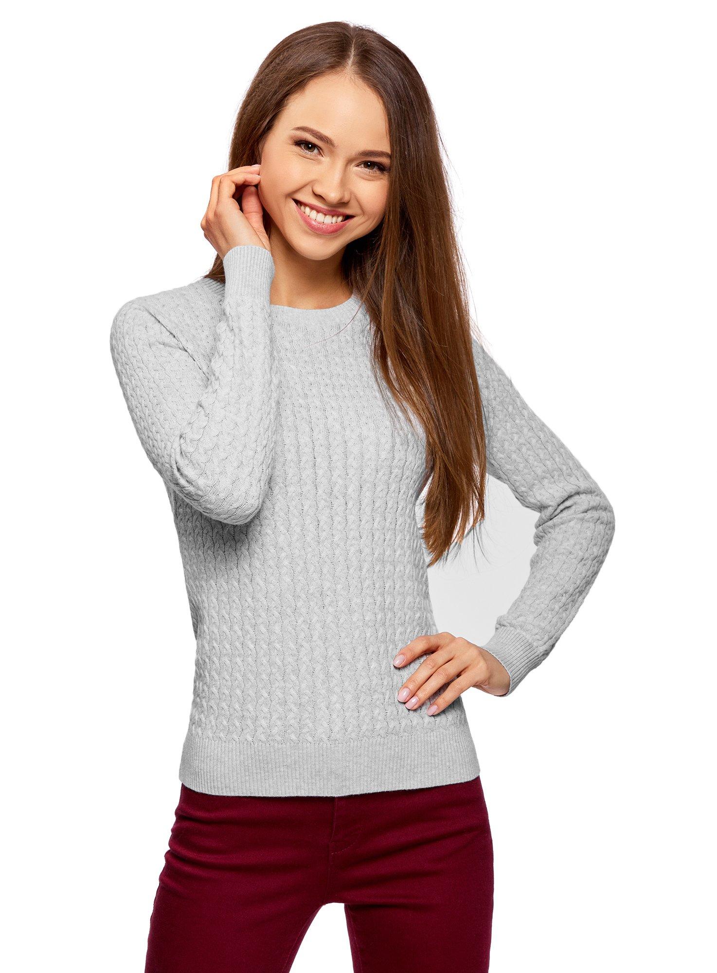 oodji Collection Mujer Jersey de Punto Texturizado con Trenzas Pequeñas product image