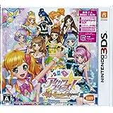 3DS アイカツスターズ! Myスペシャルアピール (【初回封入特典】(1)3DSオリジナルの形、デザインのアイカツドレスカード3枚 (2)3DS限定マイキャラパーツ(ヘアスタイル、ヘアカラー、カラコン)が手に入るダウンロード番号 同梱)