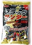 ブラックサンダー 840g ビッグシュアパック