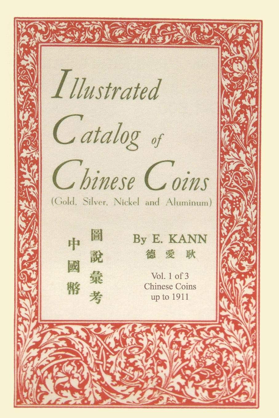 Illustrated Catalog Of Chinese Coins Vol. 1  Gold Silver Nickel And Aluminum