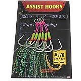 Capt Jay Fishing Assist Hooks Jigging Slow Fast Jigs Fishing Hooks Jigging Hooks Jigging jigs Stinger Jigging jigs Hook Danci
