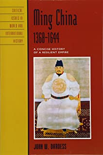 The glory and fall of the ming dynasty albert chan 9780806117416 ming china 1368 1644 a concise history of a resilient empire critical fandeluxe Gallery