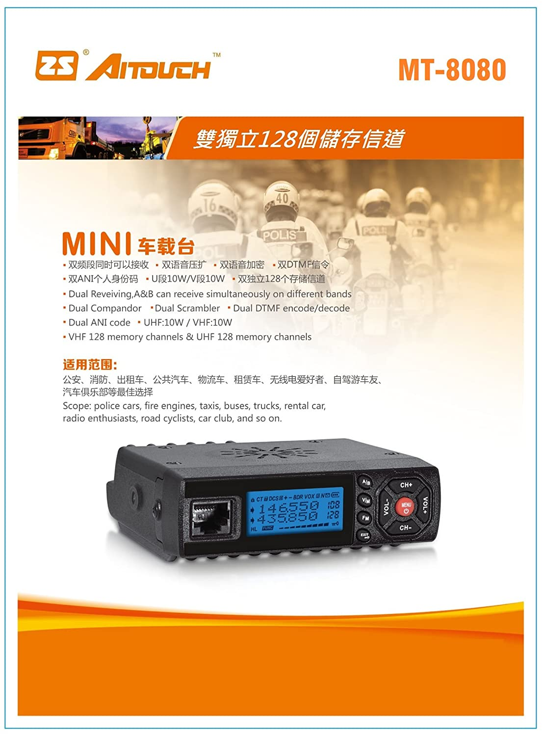 Aitouch Mt 8080 Mobile Radios Dual Dtmf Encode Decode Decoder Encoding Ani Code Car Electronics